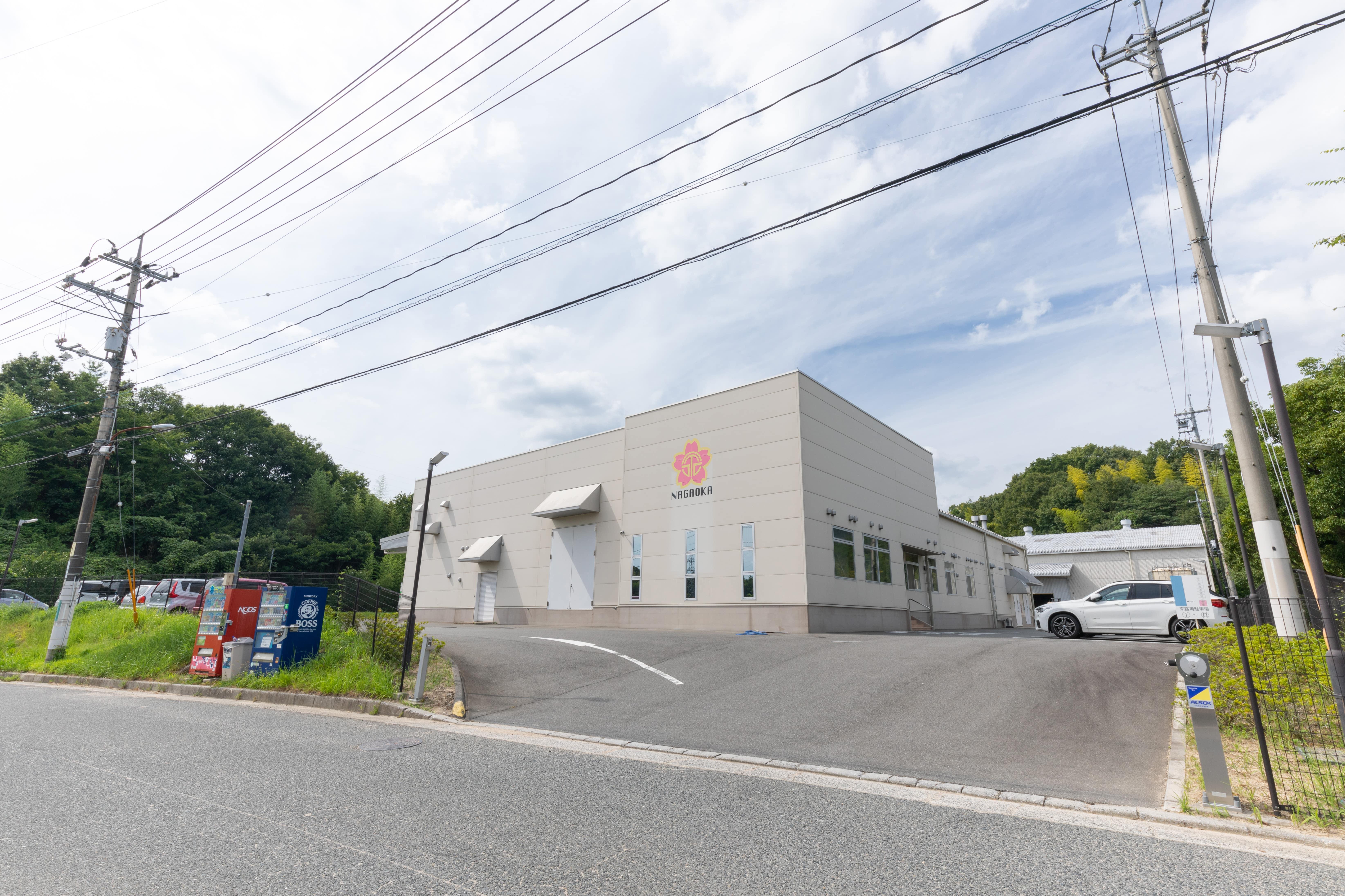 広島県東広島市高屋台の永岡商事株式会社